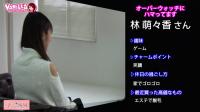 バニラスパ 日本橋店の求人動画