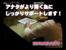 秘密の電停 岡山店(カサブランカG)の求人動画