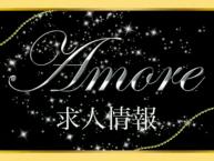 Amore(アモーレ)初恋のトキメキの求人動画