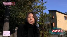 吉祥寺大人めシンデレラの求人動画