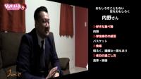 熊本会員制高級デリヘル 璃庵~リアン~の求人動画