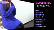 渋谷リラックスクラブS.R.Cの求人動画