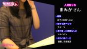 JKスタイルの求人動画