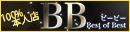 BB(ビービー)