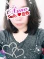 「あんな未経験」ちゃん-SMILY(スマ…