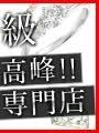 品川・五反田デリヘル LINK(リンク)