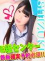 「雫」ちゃん-錦糸町!E組れっ…