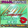 ドMカンパニー堺東店