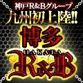 HAKATA R&B