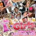 I-girls