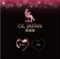 O.L.JAPAN.倶楽部