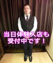 新橋平成女学園の面接官