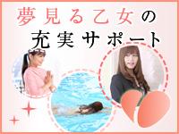 横浜HANDS