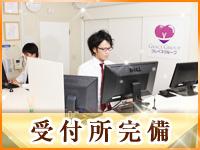五反田マーマレード