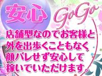 GOGO GROUP