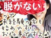 京橋ABC倶楽部