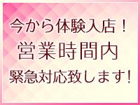 青山GIFT(アオヤマギフト)
