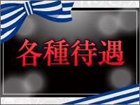 赤坂SEASON
