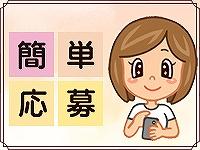 エステ屋女将のひざまくら 埼玉店