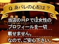 Apocrypha(アポクリファー)
