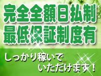町田ラブレター