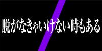 アロマ・イズム-Aroma ism-