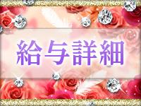北九州 人妻美女名鑑