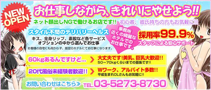 ぽ・ちゃ・ガール7