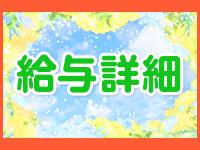 大塚キャンパス学園