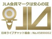 C-CHANNEL(シーチャンネル)