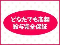 ぶっかけ痴漢電車in五反田