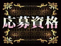 THE痴漢電車.com