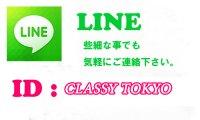 CLASSY.錦糸町店