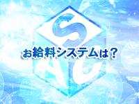 Asahikawa Secret Clinic~2016~