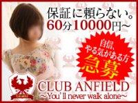 CLUB ANFIELD