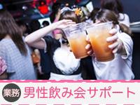 アニメ系・職業系・制服系・季節毎のイベント系コスプレ種類多数
