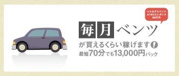 秘密の電停 広島店(カサブランカG)