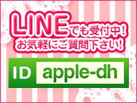 APPLE~アップル~