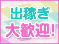 ドMカンパニー梅田店