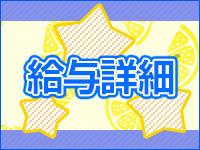 DOLCE~ドルチェ~ 長野店