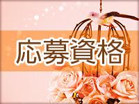 恵比寿 aroma vicca(アロマヴィッカ)