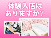 浜松人妻援護会