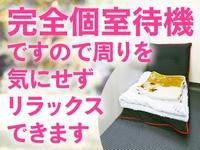 Sara~沙羅~ 京橋店