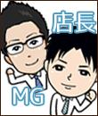大阪エステ性感研究所FC 天王寺支店の面接官