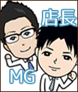 大阪エステ性感研究所FC 天王寺支店
