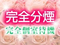 Floral Kiss~フローラルキス~