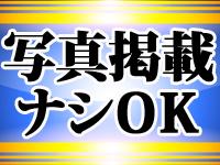 エフデ 成田店