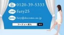 すべてにおいて福岡トップクラスのお店です。