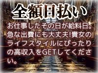 Gaia-ガイア
