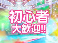 GIRA☆GIRA-ギラギラ-